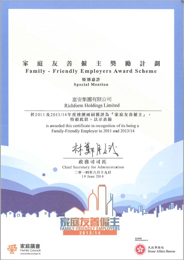 2014 Family Friendly Employers Award Scheme 2014 Family Friendly Employer