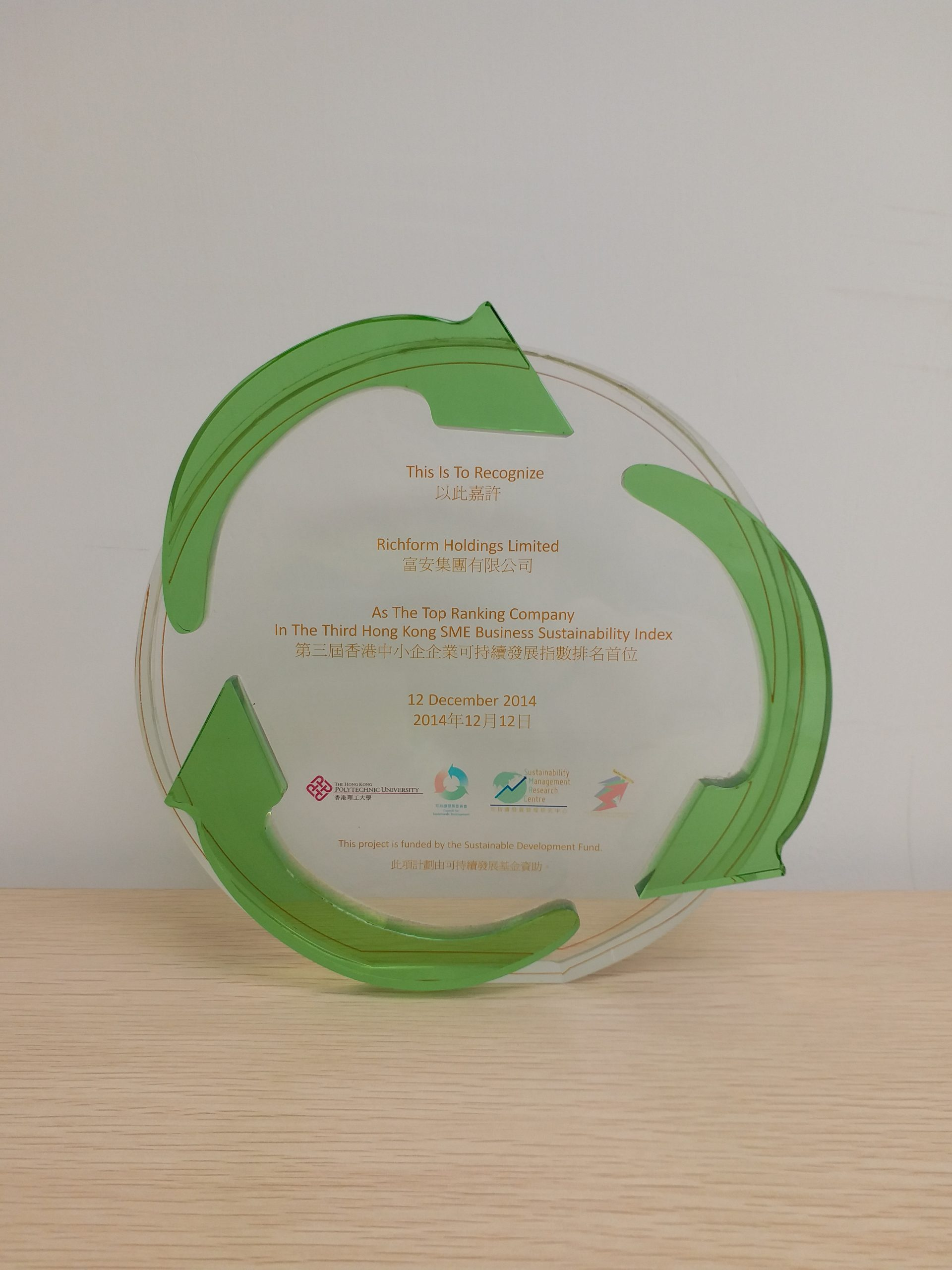 Hong Kong SME Business Sustainability Index 2014 Top Ranking Company