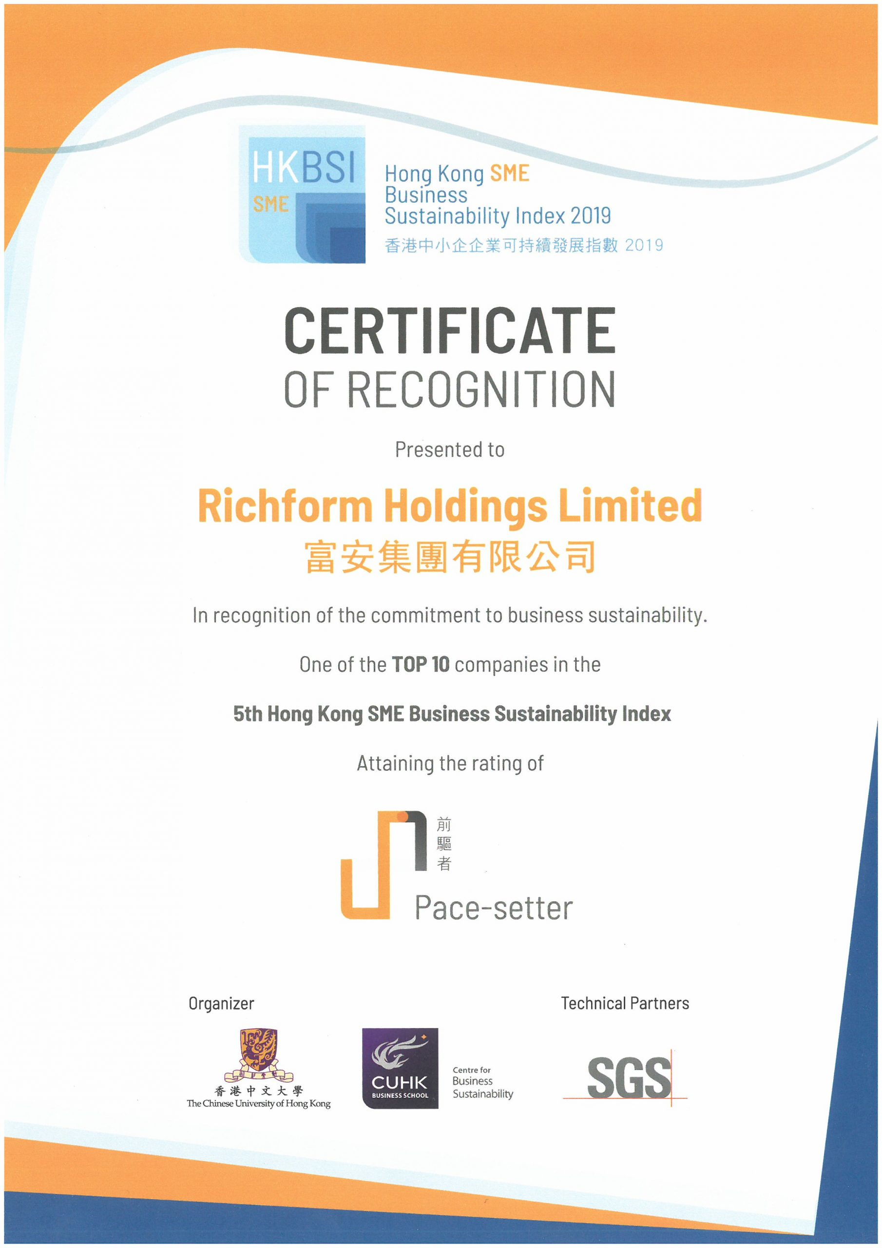 Hong Kong SME Business Sustainability Index 2019