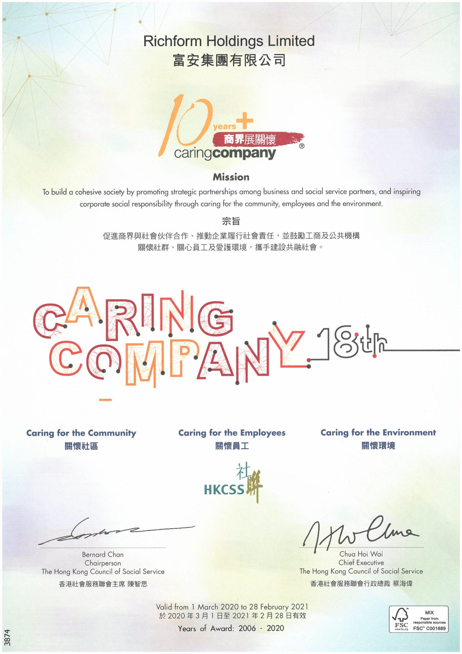 Caring Company 10 years + award