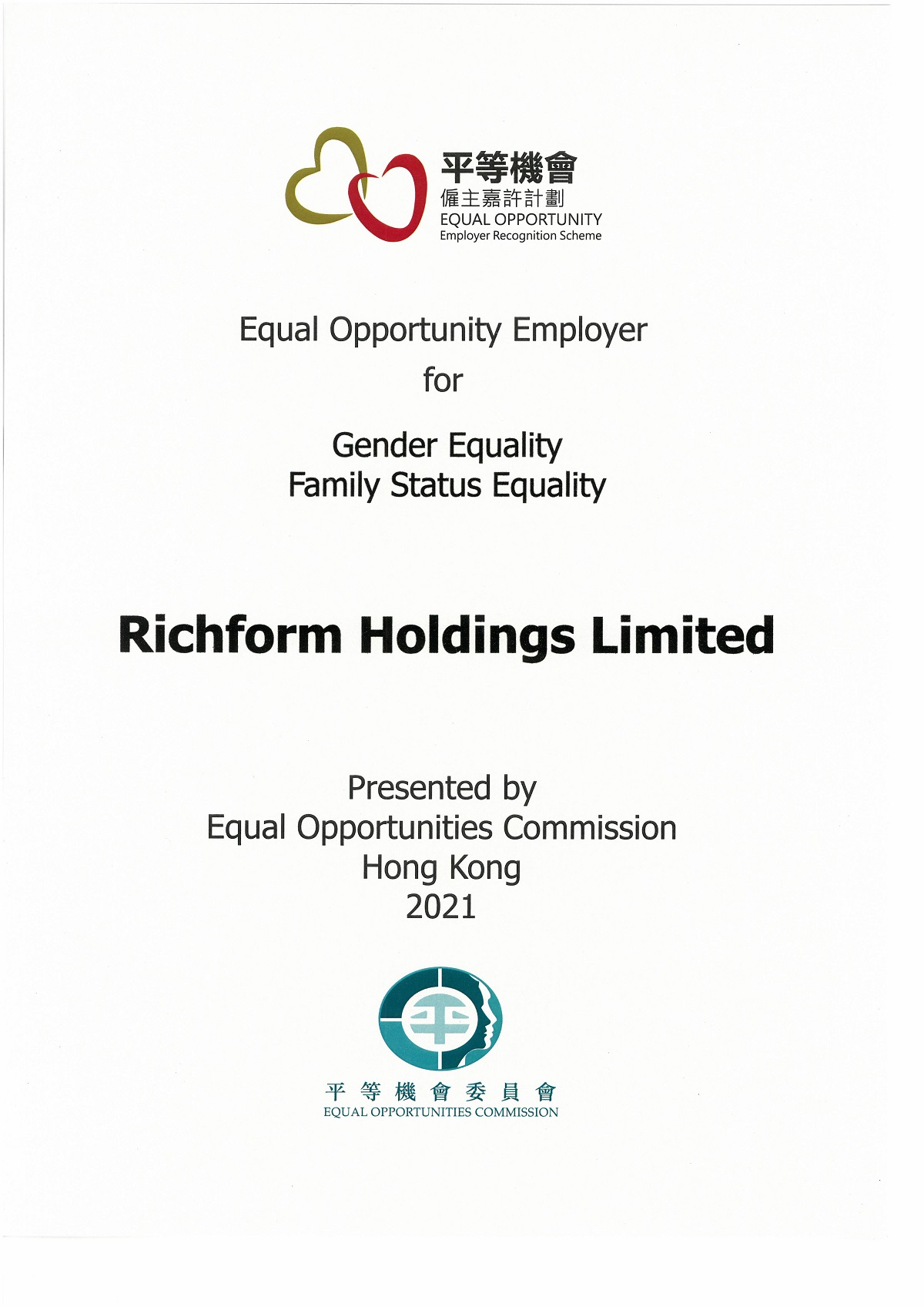 Equal Opportunity Employer award