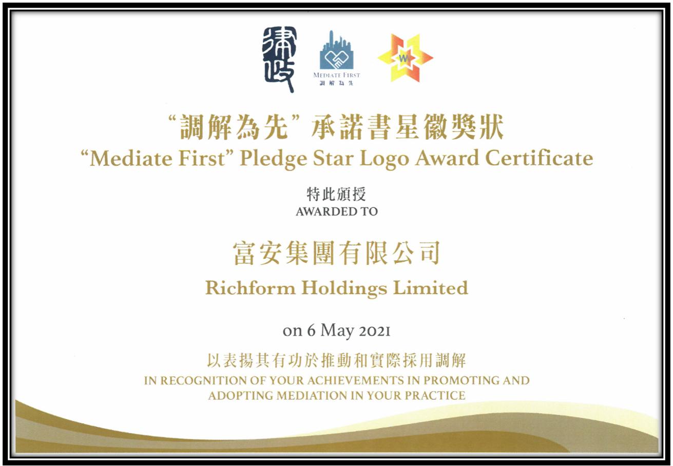 Mediate First Pledge Star Logo Award Certificate 2021