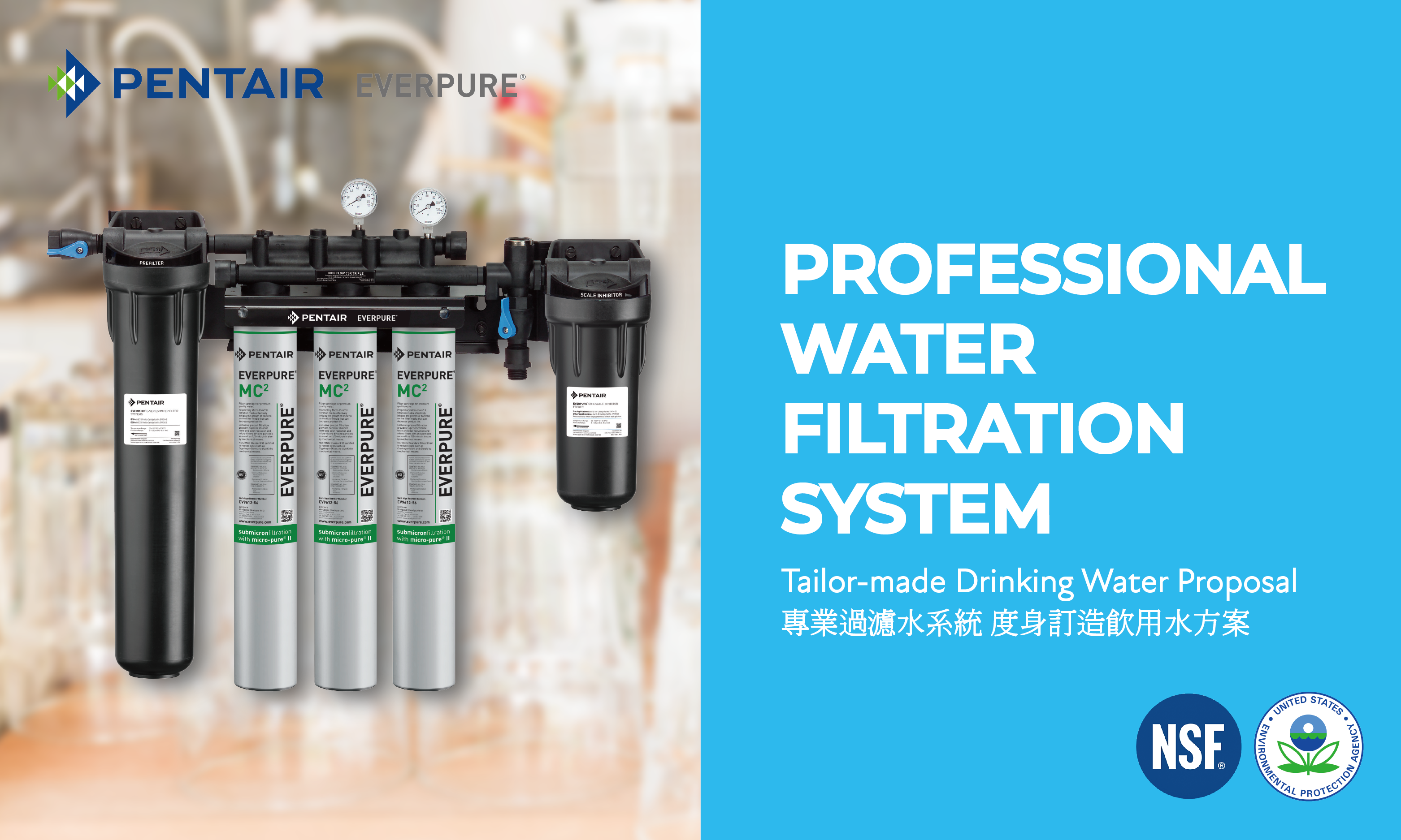 Mobile Banner Professional Water Filtration System