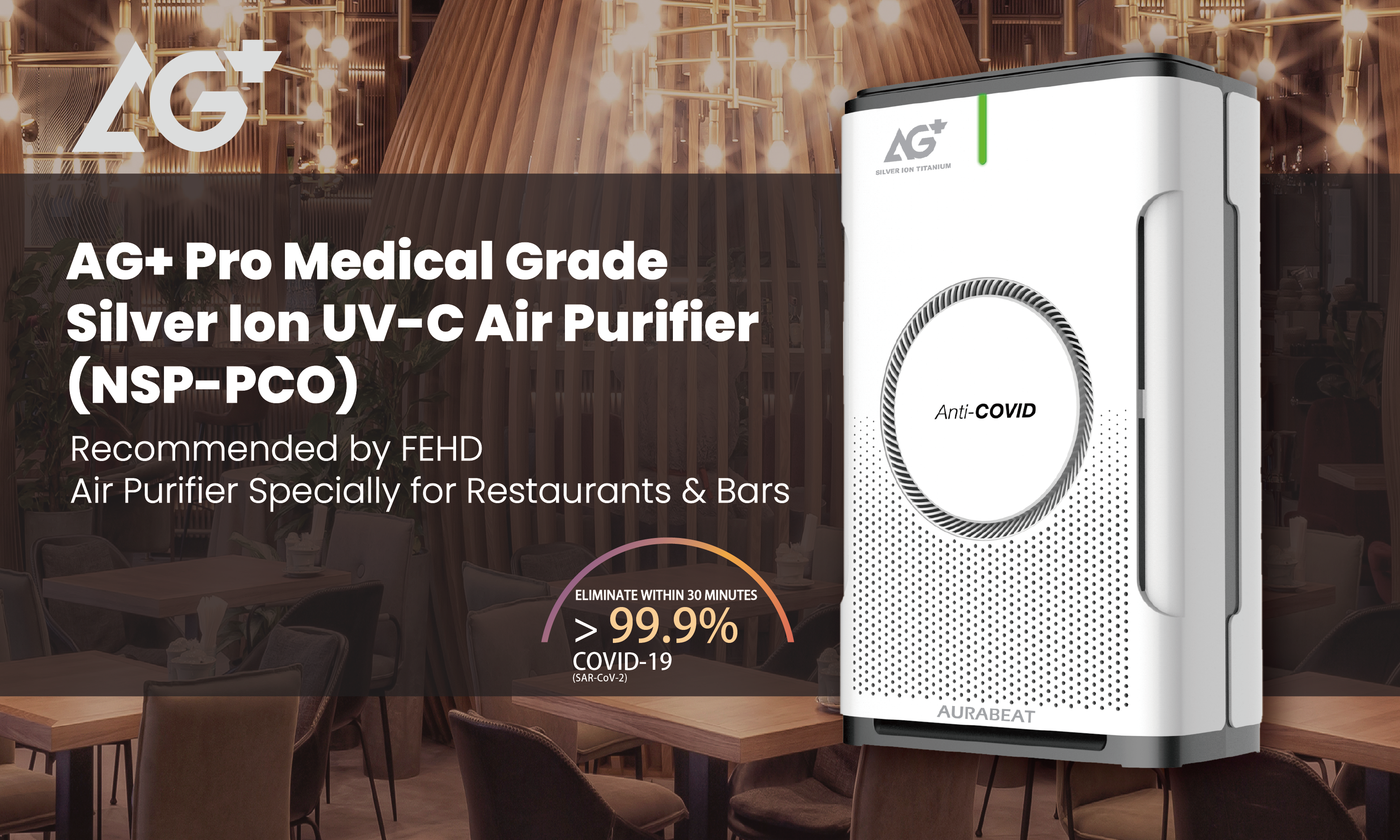 Mobile Banner - AG+ Pro UVC- W750 eng